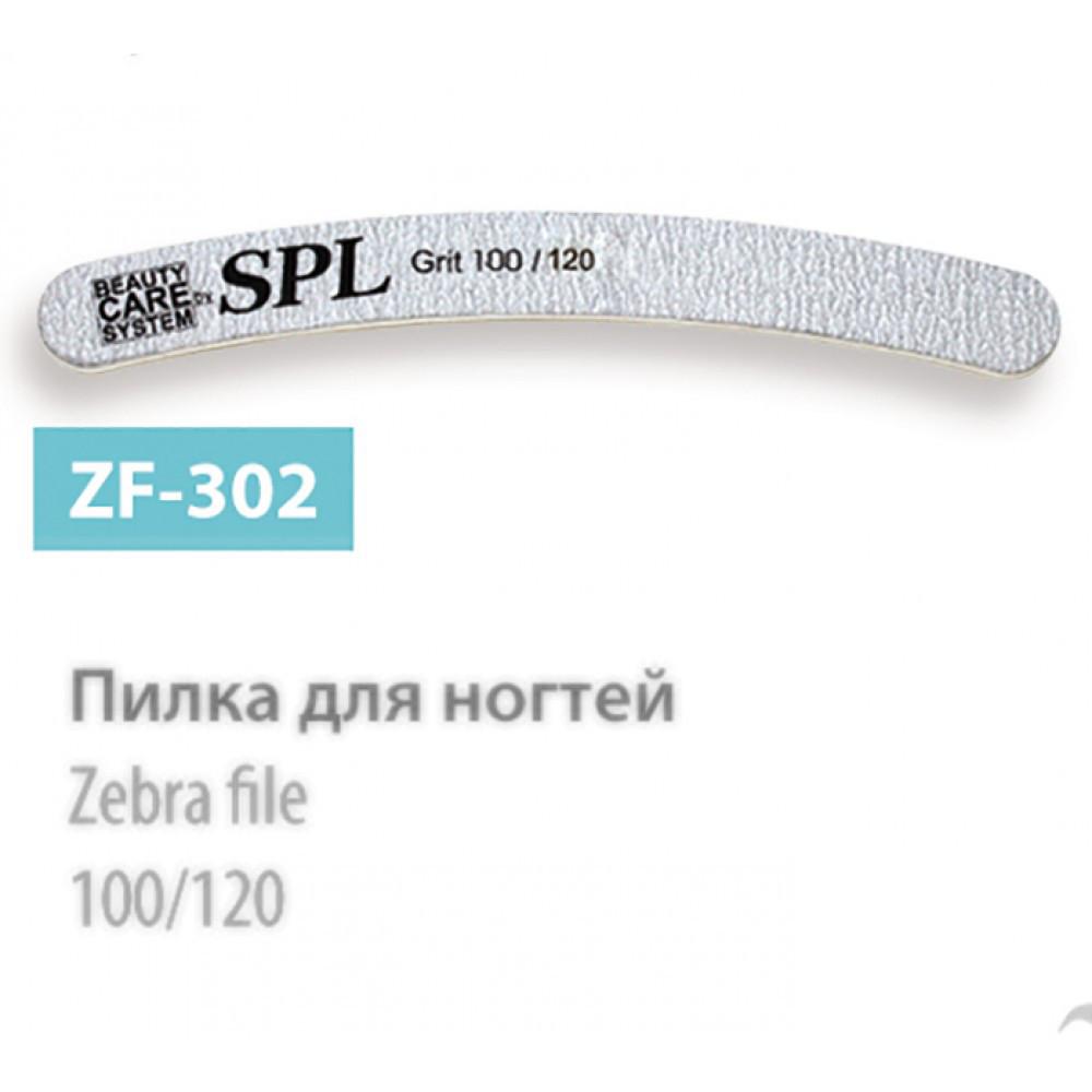 Пилка минеральная SPL,    ZF-302