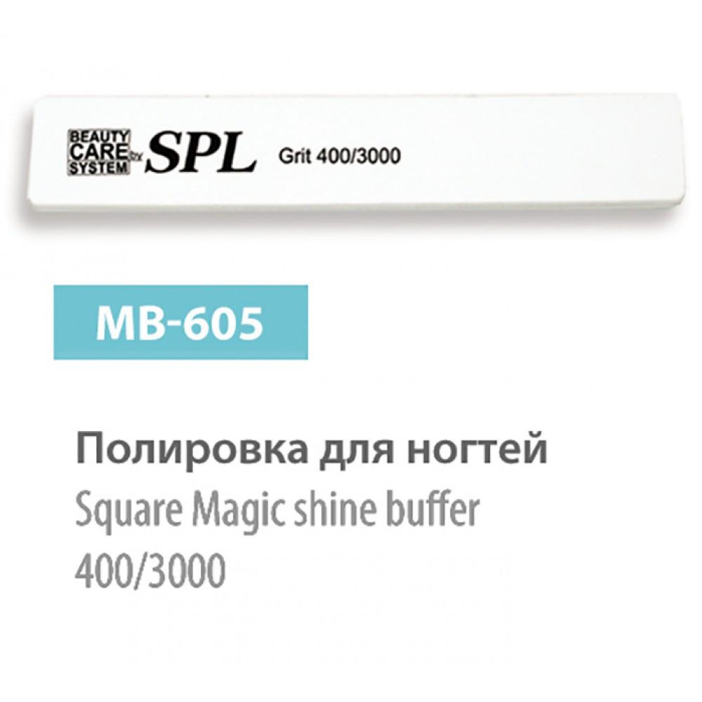 Пилка минеральная SPL,    MB-605
