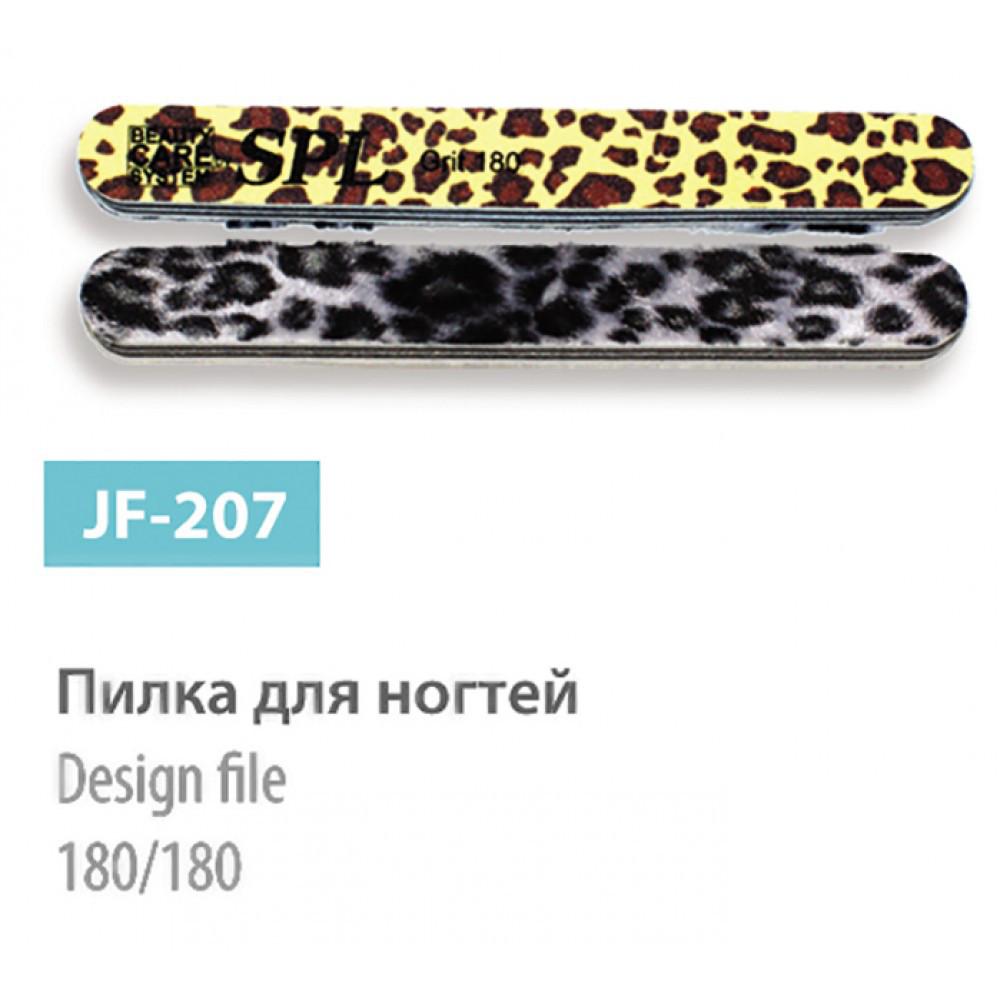 Пилка минеральная SPL,    JF-207