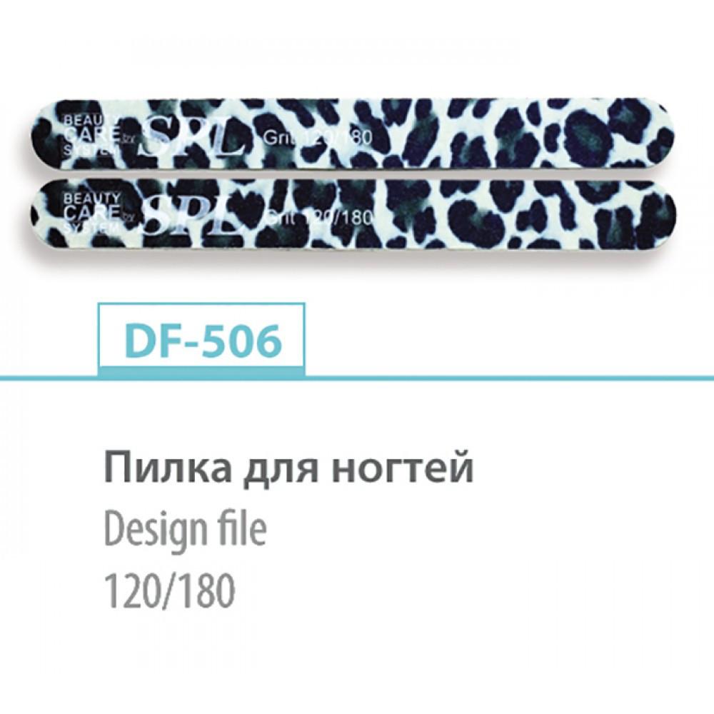 Пилка минеральная SPL,    DF-506