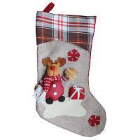 Рождественский декоративный мешок чулок для подарков дизайн олень Серый