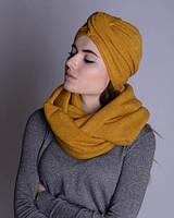 Тюрбан+шарф zinamagazin S-M-L горчица к708