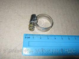 Хомут затяжной нержавейка 12х20 (производство Китай) (арт. Хомут 12-20)