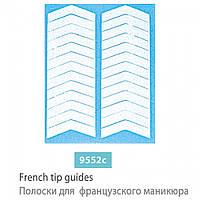 Полоски для французского маникюра,    SPL 9552c