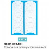 Полоски для французского маникюра,    SPL 9552a