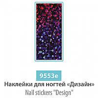 Наклейки для ногтей,    SPL 9553e Дизайн