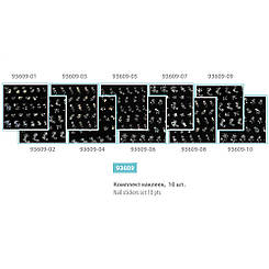 Комплект наклеек SPL,    93609 (10 шт.)