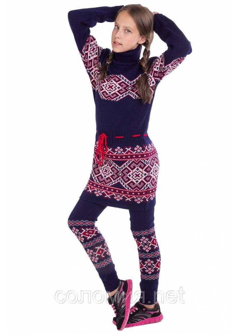 Оригинальное теплое платье Берегиня для девочек 128-152р
