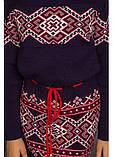 Оригинальное теплое платье Берегиня для девочек 128-152р, фото 7