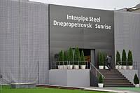 """Компания """"Интерпайп"""" просит ввести ограничения на экспорт металлолома."""