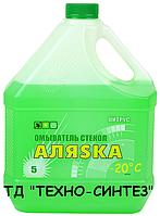 Омыватель стекла АЛЯСКА -20°C (5л)