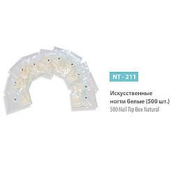Искусственные ногти (типсы) SPL,    белые 500 шт.
