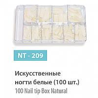 Искусственные ногти (типсы) SPL,    белые 100 шт.