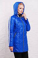 Женская демисезонная удлиненная куртка 206 / размер 50-60 / цвет электрик, фото 3