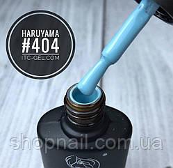 Гель-лак Haruyama №404 (серо-голубой), 8 мл, фото 2
