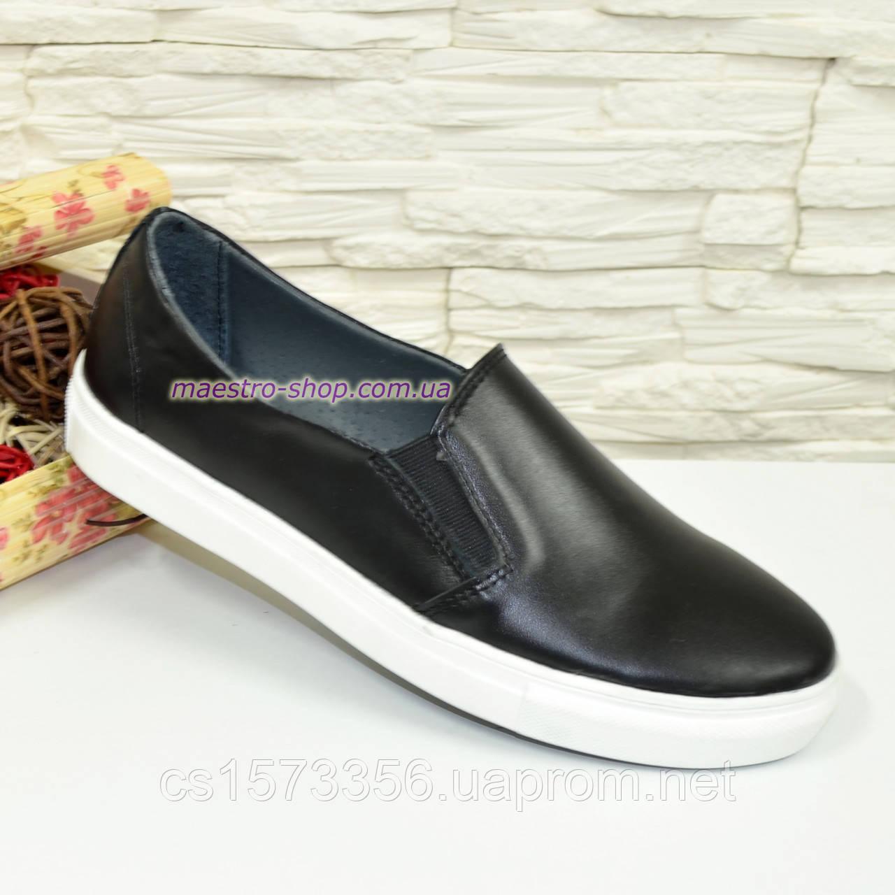 Туфли женские на утолщенной белой подошве из натуральной черной кожи