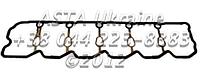 3935878 Прокладка Клапанной Крышки Cummins, фото 1