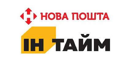 Внимание!Бесплатная Доставка по Украине!