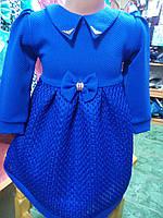 Нарядное синее платье для девочки 1 - 4 лет