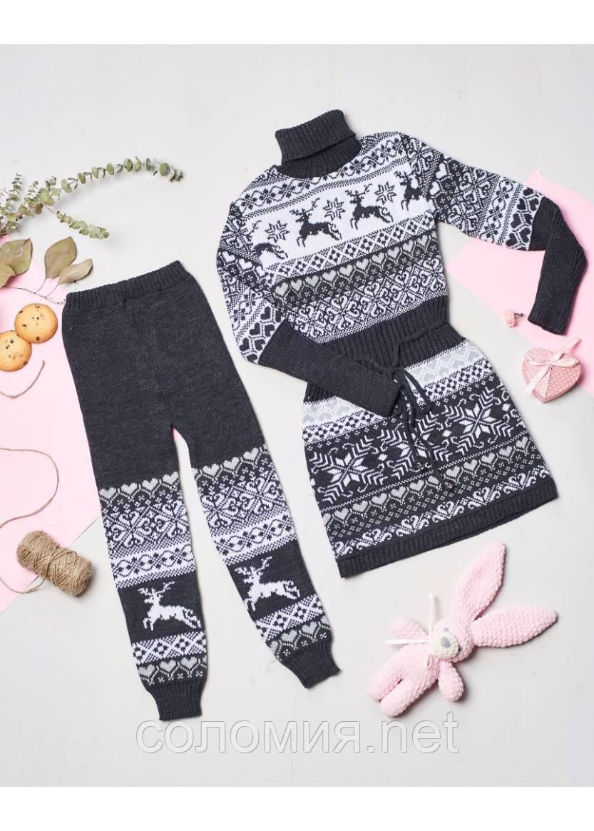 Удобное теплое платье Лапландия с высоким воротником для девочек 128-152р