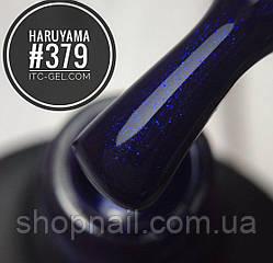 Гель-лак Haruyama №379 (индиго с синими микроблестками), 8 мл, фото 2