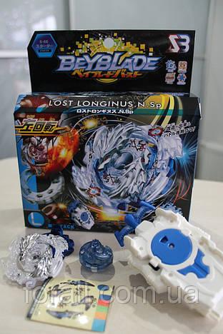 Взрыв бейблейд Beyblade Longinus Luinor лонгинус, луинор, луйнор