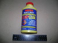 Герметик радиатора 325гр жидкий  (арт. SL-624), AAHZX