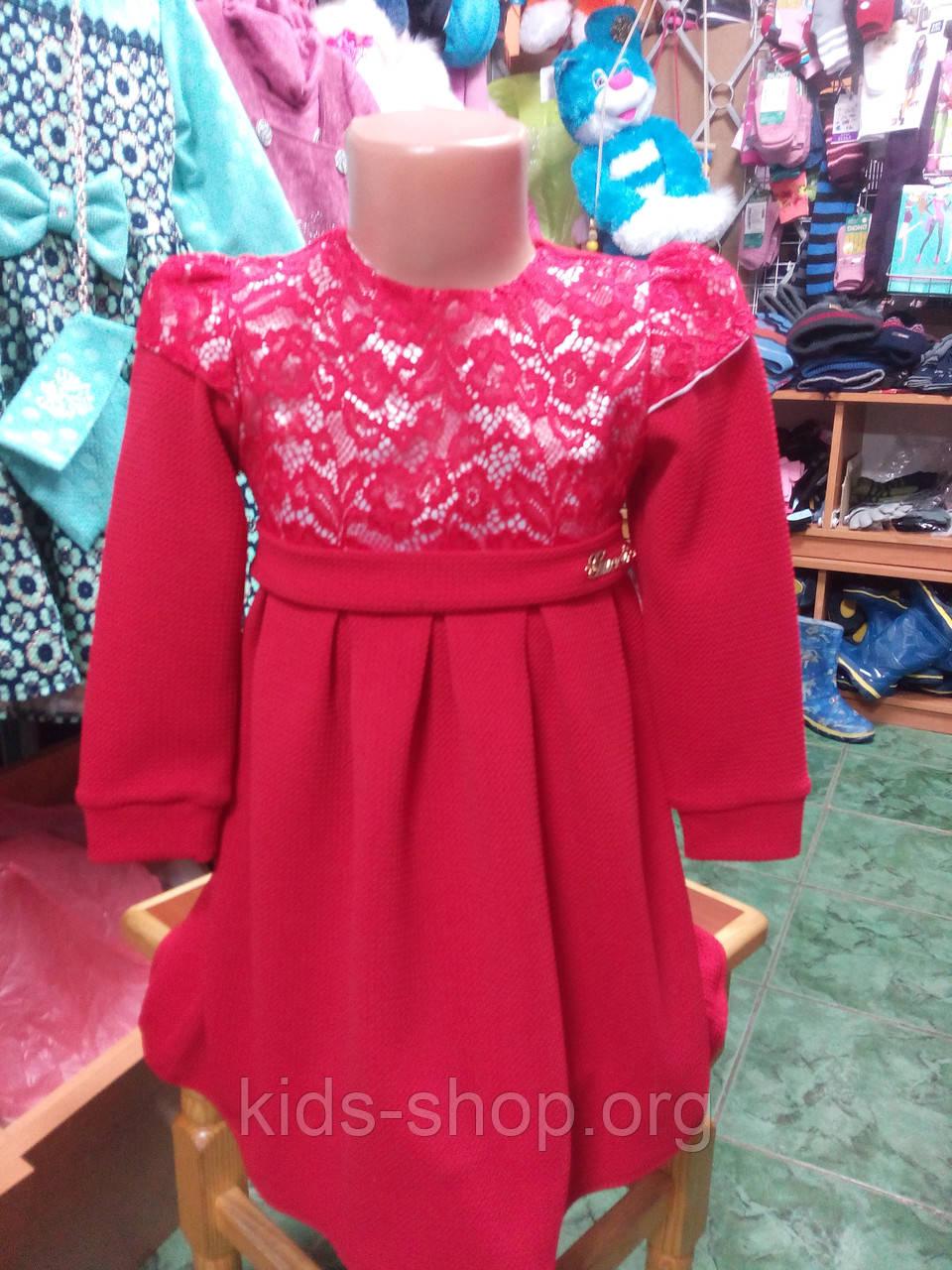 8da53410ae4 Красное нарядное платье для девочки до 4 лет - Kids shop в Черниговской  области