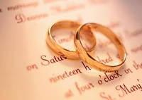 Удостоверение брачных контрактов