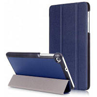 Защитный чехол для 7.0-дюймового планшета Huawei MediaPad T1 / T2 Синий