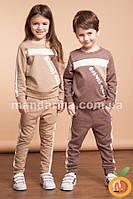 Костюм детский джемпер и брюки