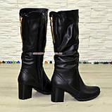 Кожаные женские сапоги на устойчивом каблуке. От производителя!, фото 3