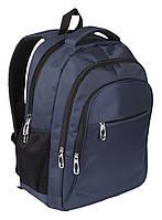 Рюкзак для ноутбука Arcano