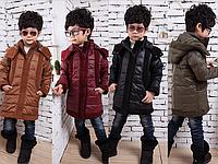 Детская пуховая курточка на мальчика Д-138-О