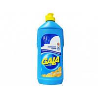 "Для мытья посуды ""Гала"" 0,5л апельсин 24 шт. / Уп"