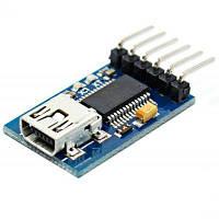 USB последовательный порт 232 TTL Адаптер на ft232rl Чипсет (Arduino совместимый) Синий