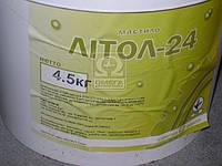 Смазка Литол-24 гост Экстра КСМ-ПРОТЕК (ведро 4,5кг) 410664