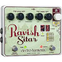 Гитарная педаль ELECTRO-HARMONIX Ravish Sitar