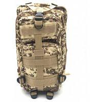 Multi-комбинация функции камуфляж Открытый тактический рюкзак Велоспорт ранец Коричневый