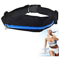 Молнии Эластичность Спортивная сумка для спорта с регулируемым ремешком Синий