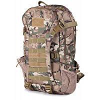 35Л Универсальный водостойкий тактический Стиль рюкзак с системой Молле для наружного CP камуфляжный