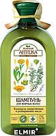"""Шампунь """"Зелена Аптека"""" д/жирного волосся """"Календула і розмаринова олія"""" 350мл 974"""