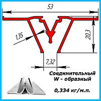 Соединительный алюминиевый профиль для натяжных потолков, фото 1