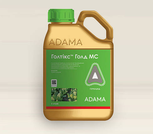 Гербицид Голтикс Голд ADAMA - 5 л, фото 2
