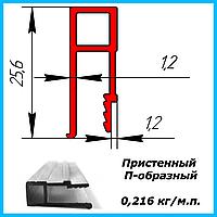 Алюминиевый профиль П-образный для натяжных потолков, фото 1