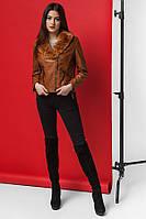 Куртка женская кожзам стильная