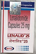 Леналид Ревлимил Lenalid Lenalidomide табл. №30