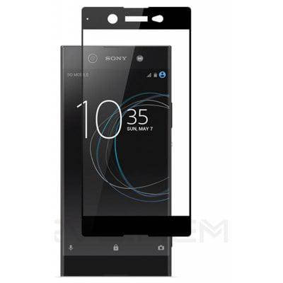 Naxtop Защитная экранная пленка для Sony Xperia XA1 Ultra - Чёрный, фото 2
