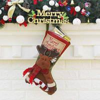 Рождественский декоративный мешок чулок для подарков рисунок лось Цветной
