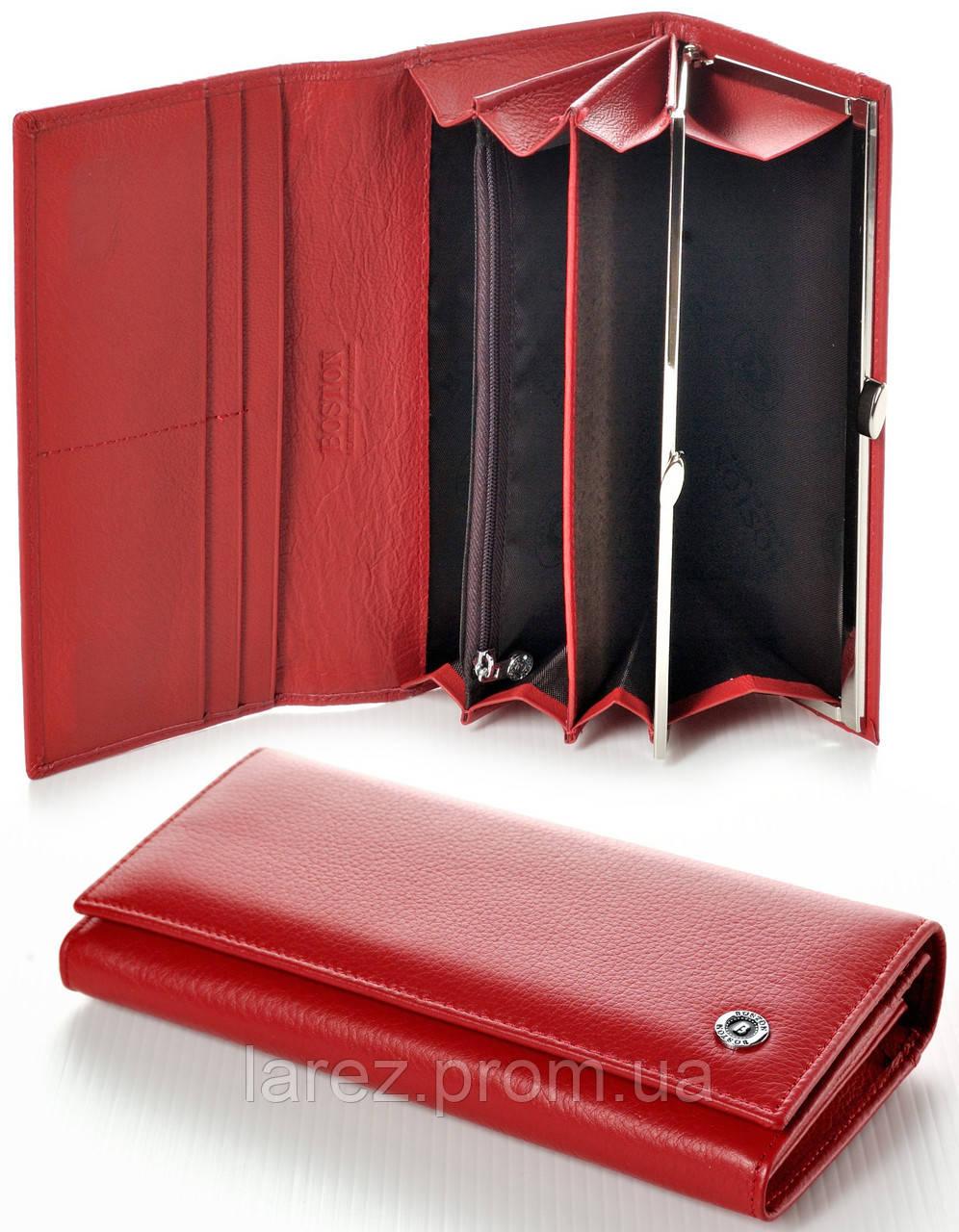 768dd79d7723 Женский кожаный кошелек Boston на магнитах натуральная кожа: продажа ...
